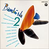 Bambo‐Na2