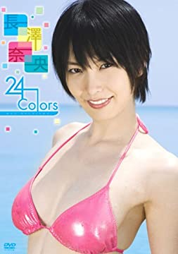 長澤奈央 24Colors [DVD]