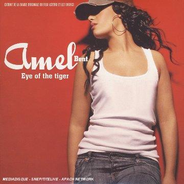 Amel Bent - PD3J - Lyrics2You
