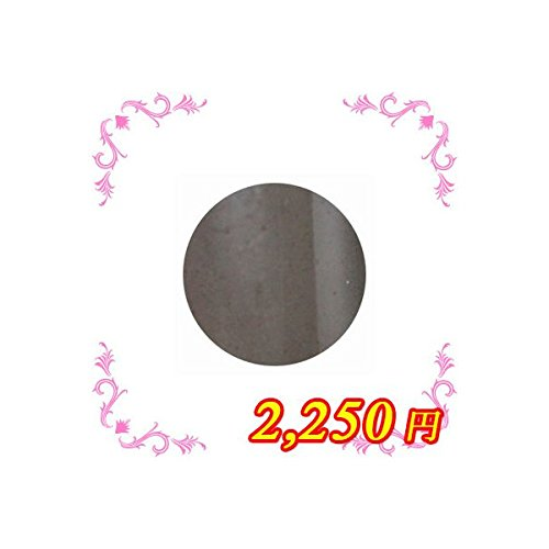 アイスジェル カラージェル STー405 シースルー ブラック 3g