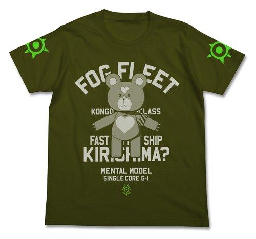 蒼き鋼のアルペジオ -アルス・ノヴァ- キリシマ ヨタロウ Tシャツ モス サイズ:XL