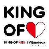 KING OF 片想い-Vijandeux