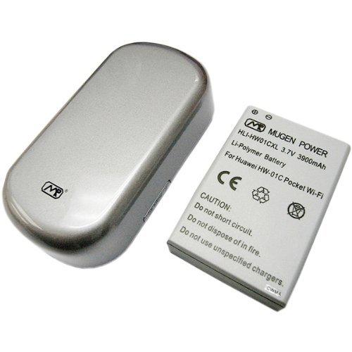 docomo モバイルWi-Fiルーター(HW-01C)用 大容量バッテリー・交換用背面バックカバー付・グレー (HLI-HW01CXL-G)