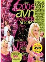 [ジェシー ジェーン ジャニーン ジェナ ジェイムソン 他] the 2006 AVN Awards Show ジェシー・ジェーン/ジャニーン/ジェナ・ジェイムソン、他豪華スター