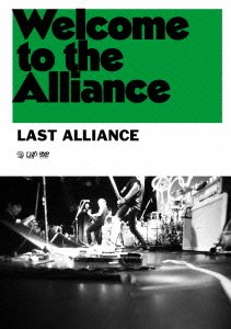 Welcome to the Alliance [DVD]