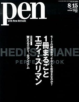 Pen (ペン) 2014年 8/15号 [1冊まるごと エディ・スリマン]