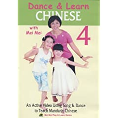 Dance & Learn Chinese With Mei Mei, Vol. 4