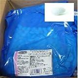 ソルレオーネ モッツァレラ・ヴァッカIQF(ソフトパール)2g 1kg 冷凍