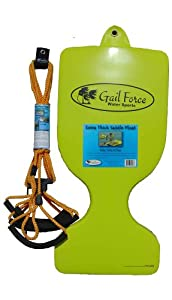 Lake Special - Float Rope + Extra Thick Saddle Float by Gail Force