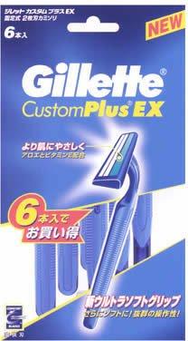 ジレット カスタムプラスEX 固定式 6本