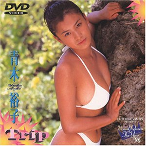 VISUAL QUEEN OF THE YEAR��96 TRIP ����͵�� [DVD]