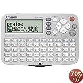 Canon 電子辞書 WORDTANK IDP-700G 簡単シンプルモデル 全6コンテンツ 国語&英語の充実モデル 電卓機能付き