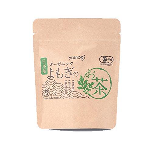 オーガニックよもぎ茶2g×10包