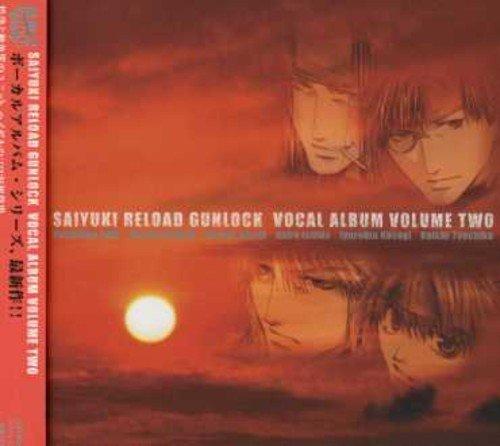 最遊記RELOAD GUNLOCK Vocal Album vol.2