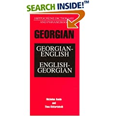 Georgian-English/English-Georgian Dictionary and Phrasebook