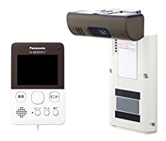 Panasonic ワイヤレスドアモニター ドアモニ ブラウン ワイヤレスドアカメラ+モニター親機 各1台セット VL-SDM310-T