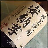 吹上 芋焼酎 種子島産安納芋(あんのういも)使用 黒麹仕込  25゜ 1800ML ≪鹿児島県≫