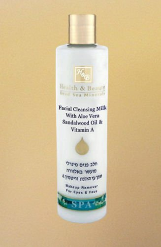 Health & Beauty Facial Cleansing Milk With Aloe Vera Sandalwood Oil & Vitamin A