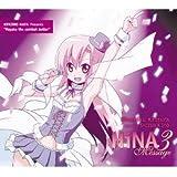 HiNA3 Message (DVD付き初回限定盤)