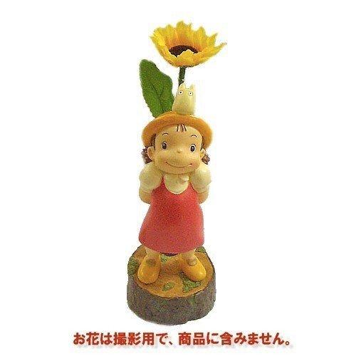 My Neighbor Totoro vase [Mei flower and is it]
