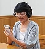 メガネタイプ拡大鏡