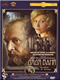 Uncle Vanya / Dyadya Vanya (DVD NTSC)