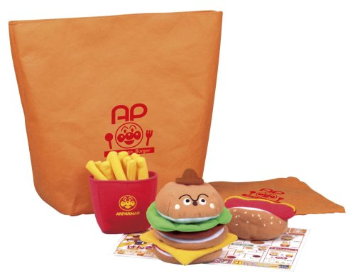 Hamburger set Fluffy Anpanman (japan import)