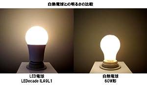 ファイア・ディ LEDecade(レディケード)  LED電球(密閉器具対応・広角度・E26口金・一般電球形・白熱電球60W相当・850ルーメン・電球色) ILA9L1 ILA9L1