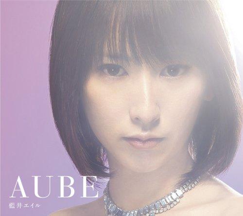 AUBE(初回生産限定盤A)(Blu-ray Disc付)