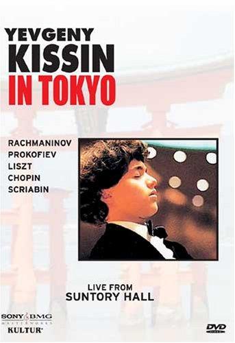 Live in Tokyo [DVD] [Region 1] [US Import] [NTSC]