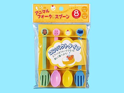 Kids Food Spoon & Fork set Zoo - 1