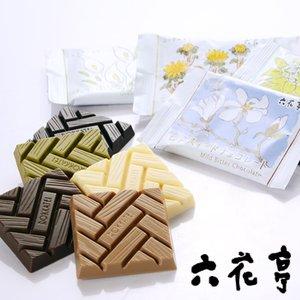 六花亭 チョコレート5枚入