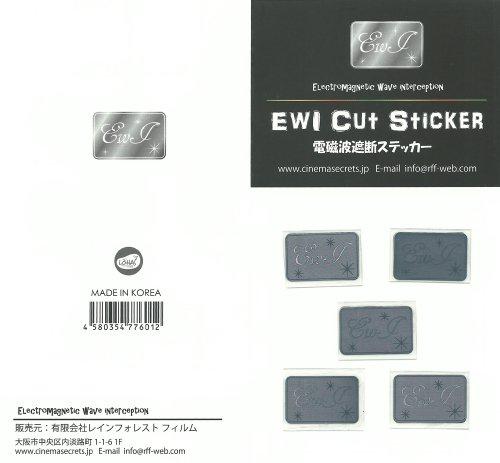 遮断率99.9% EWI電磁波遮断ステッカー Silver(電磁波防止シール)5枚入り