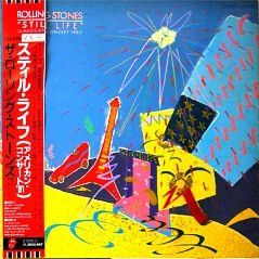 Still Life (American Concert 1981) - Japanese pressing with OBI strip by Rolling Stones, Mick Jagger, Keith Richards, Charlie Watts and Bill Wyman