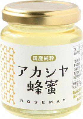 Japanese pure acacia honey 180 g