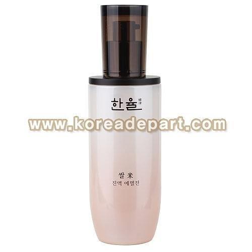 Hanyul Rice Essential Skin Emulsion/ Made In Korea