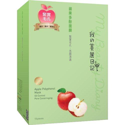 私のきれい日記 リンゴ ポリフェノールマスク 10枚入り