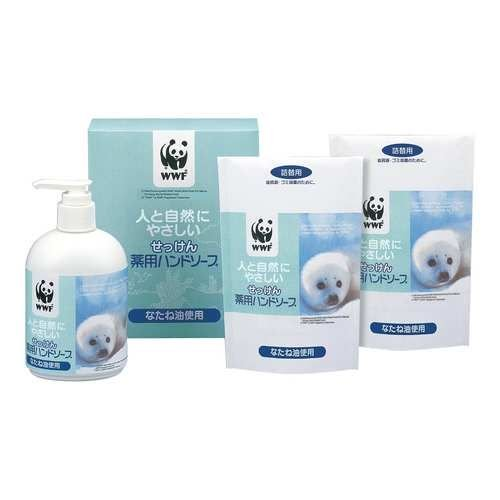 熊野油脂 WWF 人と自然にやさしい せっけん薬用ハンドソープセット