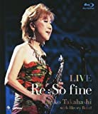 Image de LIVE RE: SO FINE(BLU-RAY)