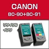 残量表示対応 Canon キャノン BC-90/91 2色セット PIXUS MP470 ip2600 PIXUS MP170 iP1700等