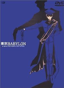 東京BABYLON 1999