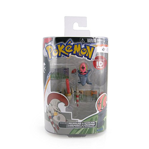 Pokemon 2-Pack Battling Pack Figures - Escavalier vs Accelgor with Pokedex ID Tags - 1