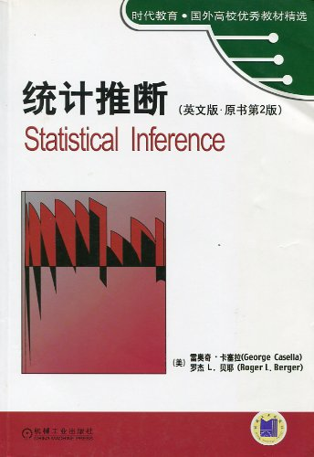Statistical Inference (2nd English Edition of Original Book)
