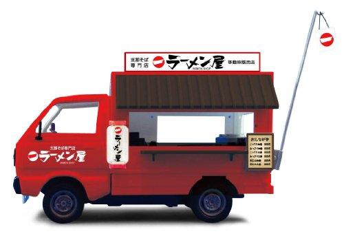 1/24 移動販売シリーズ No.10 ラーメン屋さん プラモデル