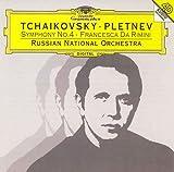 チャイコフスキー:交響曲第4番、他
