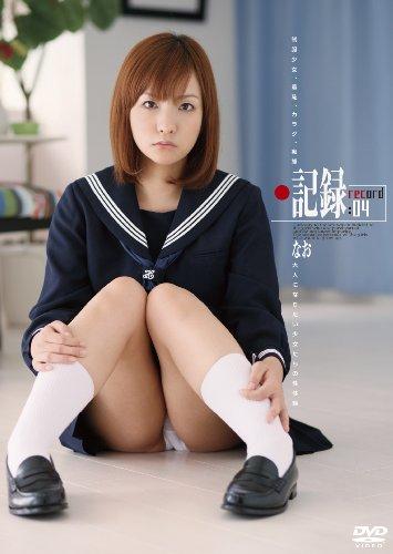 [鮎川なお] 記録/record04