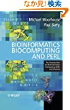 Bioinformatics Biocomputing and Perl: An Introduction to Bioinformatics Computing Skills and Practice