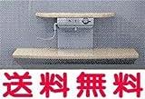 TOTO トイレ アクセサリー 浴室カウンター 【PTR1210】タッチ水栓付洗面器置台タイプ PGシリーズ L(左) グラスグレー