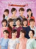 ABC女性アナウンサー カレンダー 2016年 16CL-0181