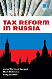 img - for Tax Reform in Russia book / textbook / text book